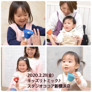 【開催レポ】親子deキッズリトミック@フォトスタジオココア新横浜店