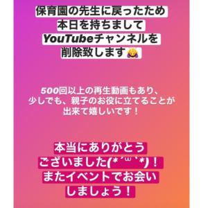 今まで、ご視聴ありがとうございました(*´꒳`*)!!