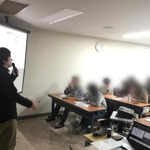 トラウマと自律神経系-起立性調節障害 佐々木智城先生