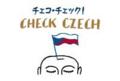 チェコの情報 20-1-20    [UA-125732310-1]