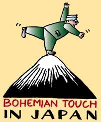 チェコの情報 2020年版:ボヘミアン・アヴェニュー(Bohemian Avenue)スポンサー表  [UA-125732310-1]