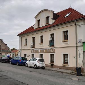 子供の頃から私のお気に入りのチェコの作家オタ・パヴェル(Ota PAVEL)小説家博物館     [UA-125732310-1]