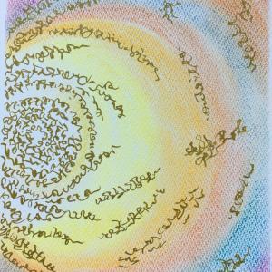 宇宙語ヒーリングアート、アマテラスのエネルギー