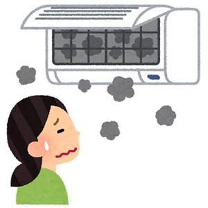 エアコンが効かないとクレームが…