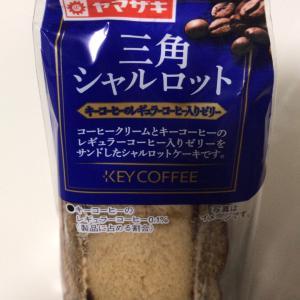 コーヒーだとついつい。