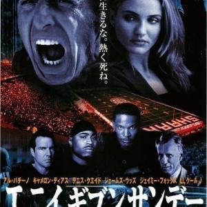 115 「エニイ・ギブン・サンデー」(1999)