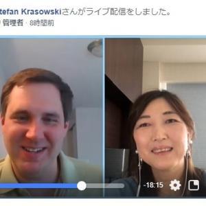 自宅からライブ配信で日本を紹介!Introducing Japan from home  via Live Streaming