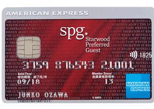 クレジットカードを選ぶとき、、何に悩みますか?