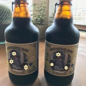 父の日のオリジナルビール到着!とドラマのおかげで刺繍完成。