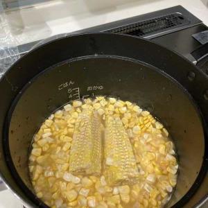 ピピっとコンロには専用の炊飯用お鍋が便利!とうもろこしご飯の日。