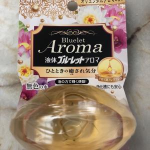 ブルーレットおくだけ オリエンタルアロマの香り