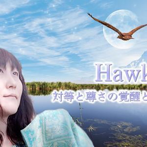 【体験談】9月一斉LOVING Hawk eye ホークアイ