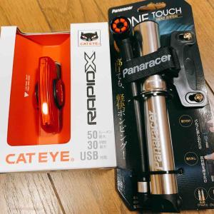 【火曜EMU】携帯ポンプ買い換えました。【火曜の火の字は火山の火】