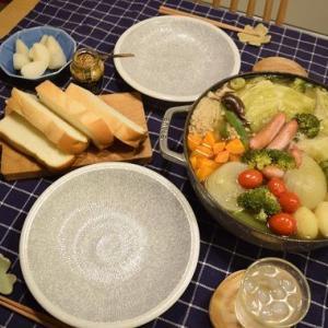 この季節美味しい晩ご飯☆