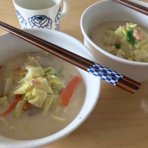 休校中のお昼ご飯☆