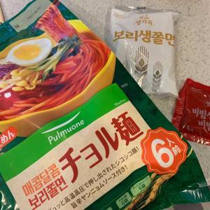 コストコのチョル麺&ハンバーガーランチ☆