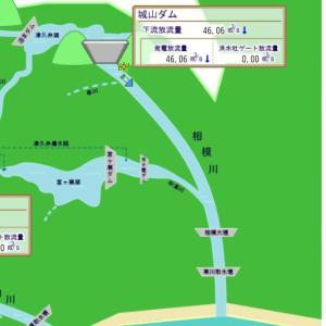 台風後の相模川の状況♪
