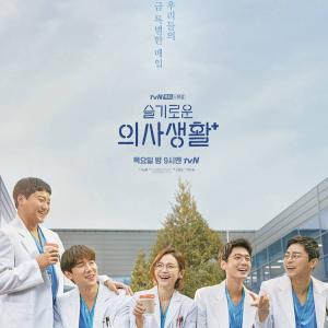 韓流ドラマ好きと繋がりたい笑☆韓流ドラマの感想を好き勝手に書きました!