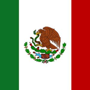 メキシコの縁結びのおまじない