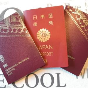 【海外旅行の準備】ギリギリ危機回避!パスポートをゲット!