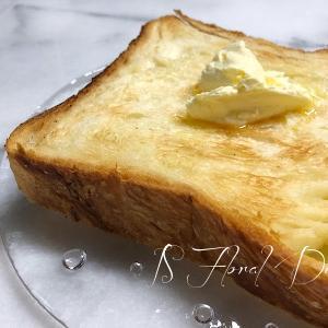 デニッシュ食パン~♡