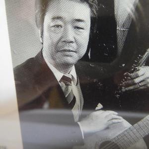 荘村清志先生が書いてくださった追悼文を読む