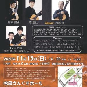 GENコンサート開催について