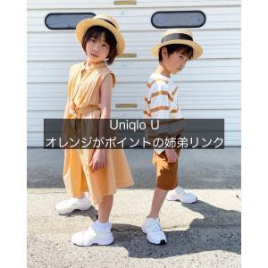 【ユニクロ】Uniqlo Uキッズでリンクコーデ♪