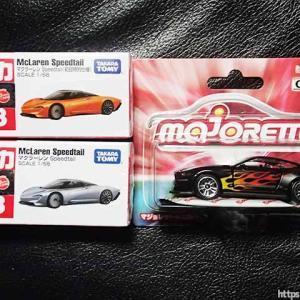 トミカの新車、マクラーレン Speedtail初回特別仕様はトイザらスで買えた?マジョレットはビンテージコレクション2も!
