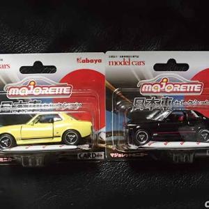マジョレットの日本車セレクションから新金型トヨタ・セリカのイエローとブラックを同時にゲット!