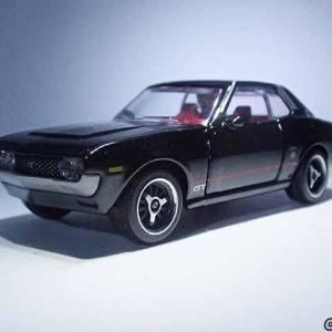 トヨタ・セリカのマジョレット、日本車セレクションのブラック