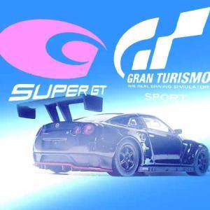 本日!オンライン・バーチャルレース「スーパーGT × グランツーリスモ・スポーツ、スペシャルレース」