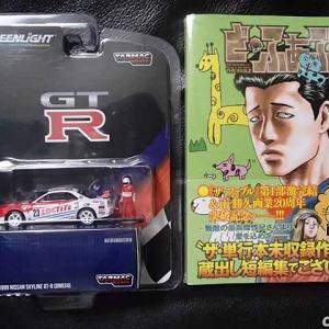 1/64グリーンライト×ターマックワークスのロックタイトニスモ・スカイラインGT-R N1(Greenlight x Tarmac Works Nissan GT-R R34)をトイザらスで。