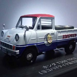 アシェットの懐かしの商用車コレクション、Vol.02 ホンダT360(ヨコハマタイヤ販売店仕様)