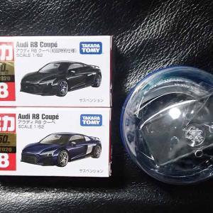 トミカの新車アウディR8クーペとガチャのMINIガソリンスタンドマスコット2