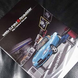 マツダNB型ロードスターのカスタマイズサイトweb-tuned@Roadster「webチューン・ファクトリー」のカタログパンフレット