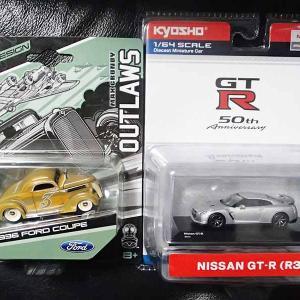 トイザらス・ブラックフライデー売れ残りGT-Rとフォードクーペをお安くゲット!