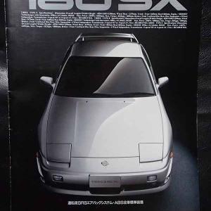 日産180SX(後期型)のカタログが出てきた!