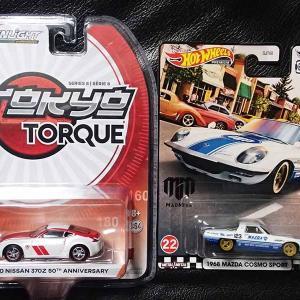 分けてもらったホットウィールブールバードの1968マツダ・コスモ・スポーツと東京トルクの370Z 50thアニバーサリー
