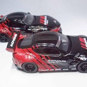 ADVANカラーのGRスープラ、パンデムとHKSの1/64MINI GTで比較!