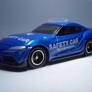 トミカの日はトヨタGRスープラ 富士スピードウェイ・セーフティカーで。