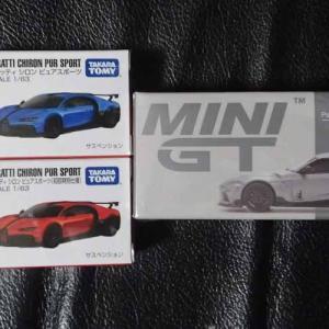2021年9月のトミカの日にマットグレイのMINI GT