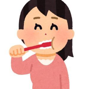 【健康】意外と歯磨きって上手く出来ないって思う。