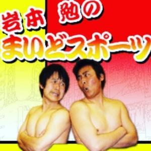 【ラジオ】文化放送の松島茂さん死去
