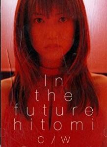 【にわかmusic】hitomi   In the future