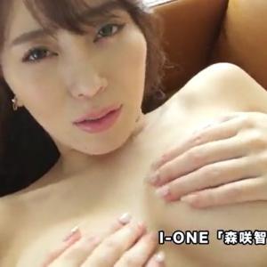【森咲智美】Gカップ39 「恋一夜」サンプル動画