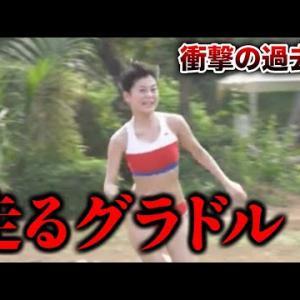 【RaMu】Hカップ47 グラビアDVD鑑賞つっこみ動画!大好評第二弾!水着姿で揺れすぎです!
