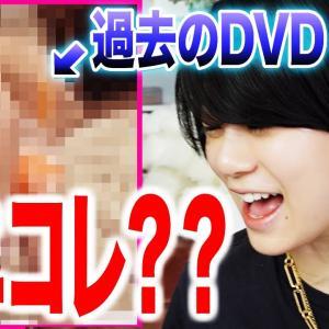 【RaMu】Hカップ48 グラビアDVD鑑賞ツッコミ動画!第一弾!サンプル動画を皆で見ましょう!