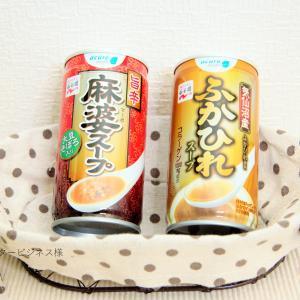 【レシピ作成】缶スープで簡単!冬のあったかレシピ(JR東日本ウォータービジネス様)