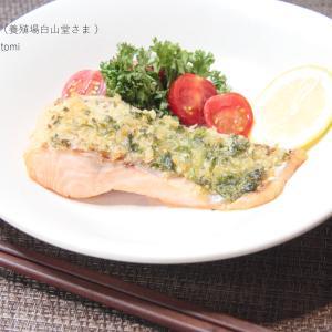 【レシピ】ニジマスの香草パン粉焼き(渓流食堂さま)